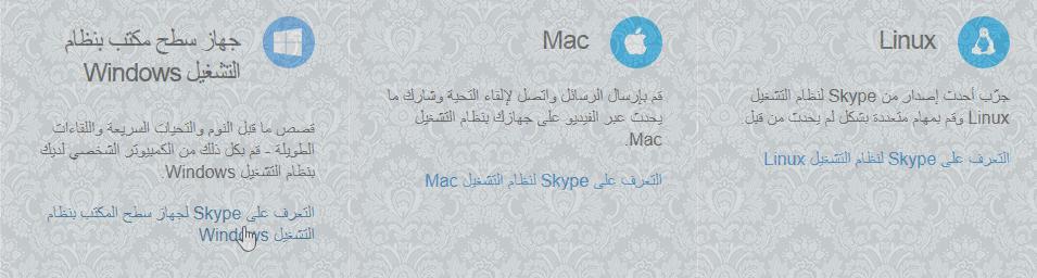 ��� ������ ��������� ��� ��� ������ Windows 8 2013_1380385476_159.