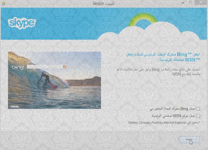 ��� ������ ��������� ��� ��� ������ Windows 8 2013_1380385477_545.