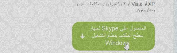 ��� ������ ��������� ��� ��� ������ Windows 8 2013_1380385477_923.