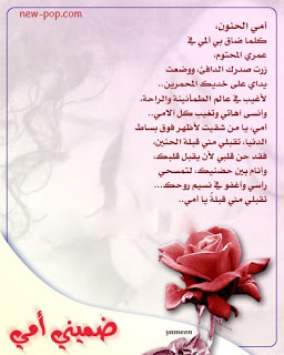 ���� ������ �� ���� - ����� ���� ������ ���� ������ - ����� �� ���� ����� ���� ��� 2013_1380813736_537.