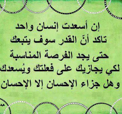 2013_1381089481_215.jpg