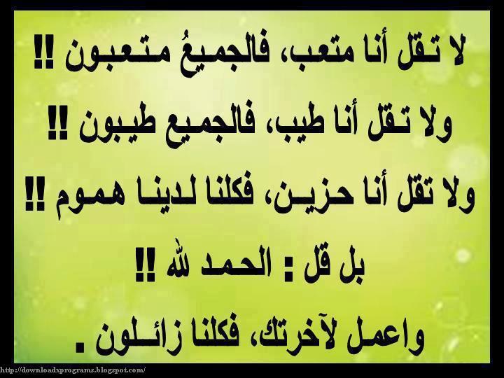 ��� ����� ������ ��� ��� - ��� ��������� - ���� 3 ��� �� ������  2016 , ��� ����� 2013_1381089481_335.