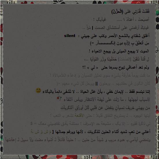 2013_1381525906_639.jpg