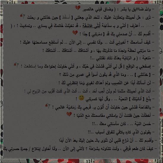2013_1381525906_719.jpg