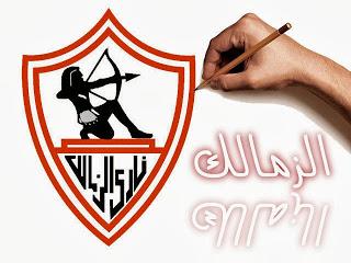 ��� ������� ����� 2016 ,Photos Zamalek ,��� ��������� ��� ����� ��� ������ ���������� �� ��� ������ 2013_1381526325_265.