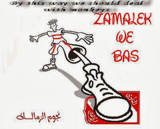 ��� ������� ����� 2016 ,Photos Zamalek ,��� ��������� ��� ����� ��� ������ ���������� �� ��� ������ 2013_1381526325_492.