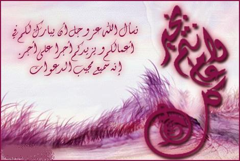 ����� ����� ������ ������� ���� ������ ������� , ����� ���� ����� ����� sms 2013_1381544672_932.