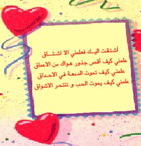������ ���� ���� ��������  , ��� ��� ��� ����� ����� �������� 2016 Pictures romantic 2013_1382575764_393.