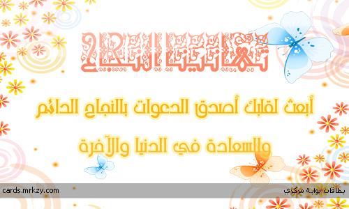 ������ ������ ����� ������� �� ������ , ��� ����� ������� ������ � ����� ����� ������� 2013_1382752326_745.