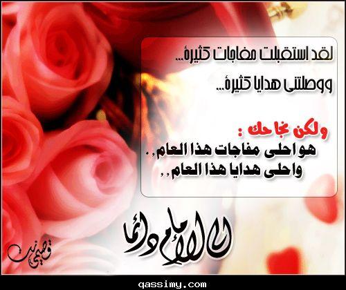 ������ ������ ����� ������� �� ������ , ��� ����� ������� ������ � ����� ����� ������� 2013_1382752349_698.