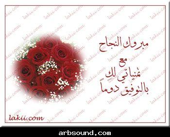 ������ ������ ����� ������� �� ������ , ��� ����� ������� ������ � ����� ����� ������� 2013_1382752350_572.