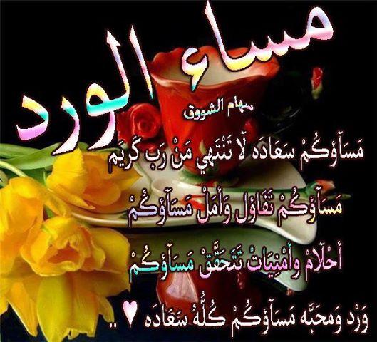 Good evening ������ ���� ����� � ����� ������ ������ ����� 2016 , ���� ������ ���� ����� ������ 2017 2013_1382754647_498.