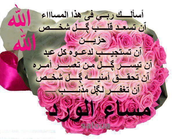 2013_1382754647_651.jpg