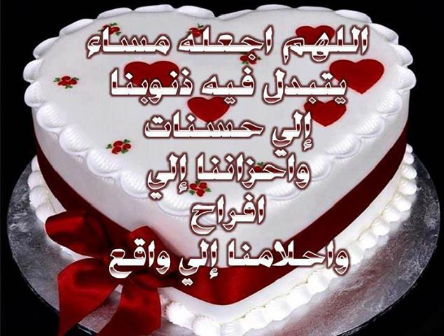 Good evening ������ ���� ����� � ����� ������ ������ ����� 2016 , ���� ������ ���� ����� ������ 2017 2013_1382754647_672.