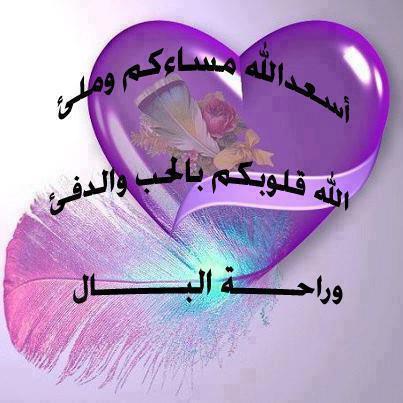 Good evening ������ ���� ����� � ����� ������ ������ ����� 2016 , ���� ������ ���� ����� ������ 2017 2013_1382754647_859.