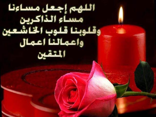 Good evening ������ ���� ����� � ����� ������ ������ ����� 2016 , ���� ������ ���� ����� ������ 2017 2013_1382754647_900.