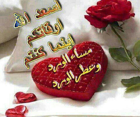 Good evening ������ ���� ����� � ����� ������ ������ ����� 2016 , ���� ������ ���� ����� ������ 2017 2013_1382754648_441.