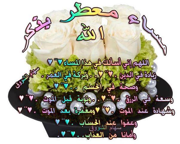 2013_1382754648_863.jpg