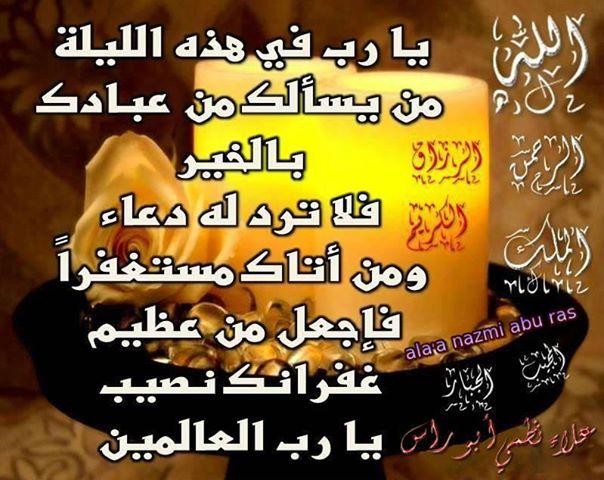 Good evening ������ ���� ����� � ����� ������ ������ ����� 2016 , ���� ������ ���� ����� ������ 2017 2013_1382754649_183.