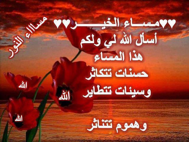 Good evening ������ ���� ����� � ����� ������ ������ ����� 2016 , ���� ������ ���� ����� ������ 2017 2013_1382754649_690.