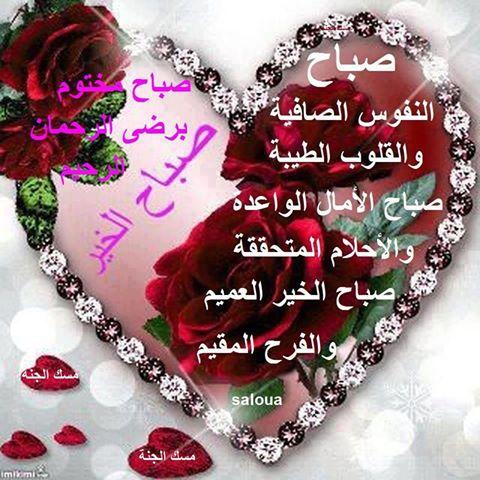 2013_1382756863_611.jpg