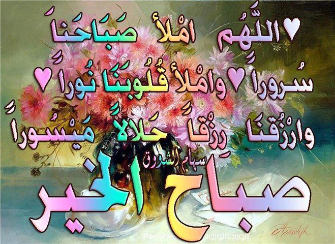 2013_1382756863_661.jpg