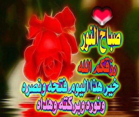 2013_1382756863_875.jpg