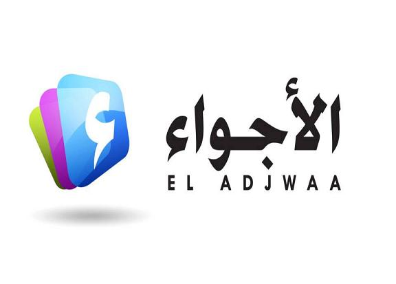���� ���� ������� el adjwaa ��������� ��� ������ ��� 2014 2013_1382926436_329.