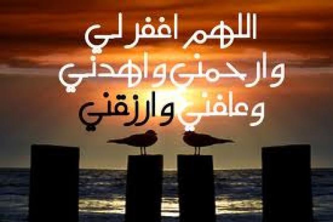 2013_1382927135_933.jpg