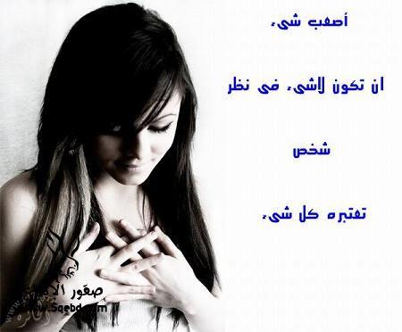 2013_1382993205_564.jpg