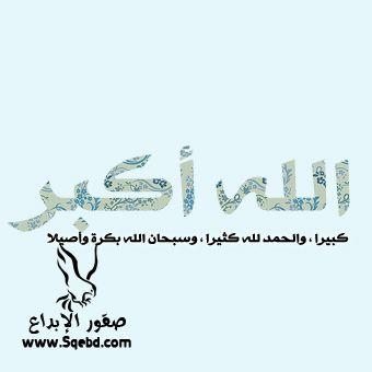 2013_1383116204_643.jpg