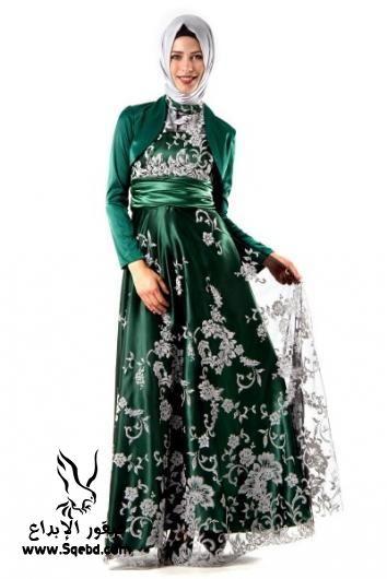 ���� ����� �������� ������ , Photos veiled dresses 2013_1383118102_379.