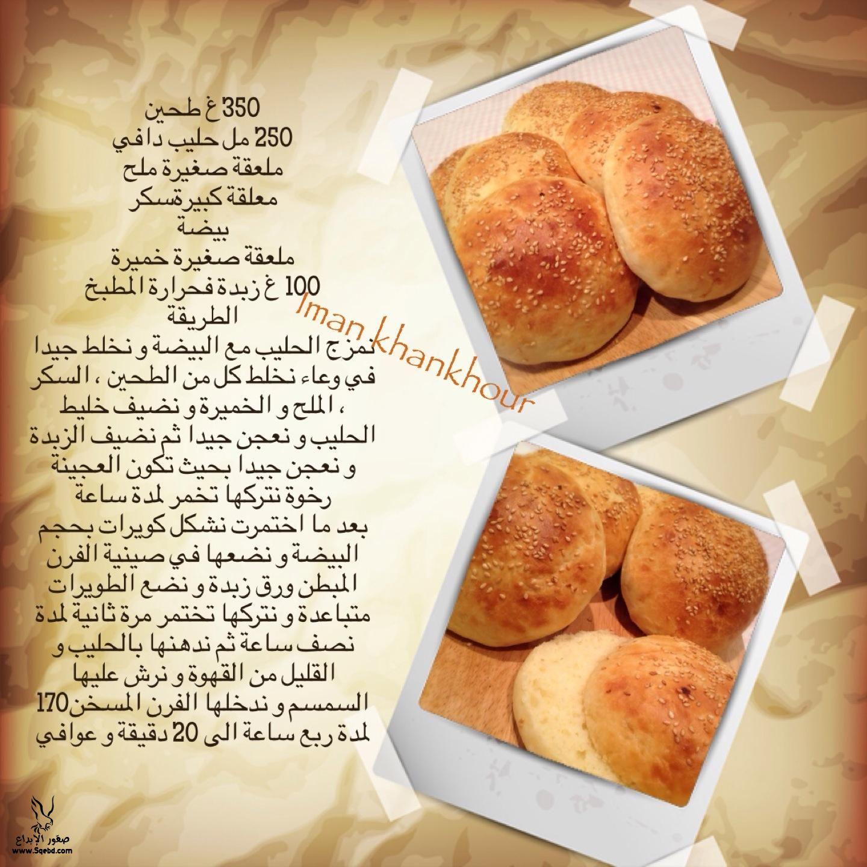 2013_1383124128_195.jpg