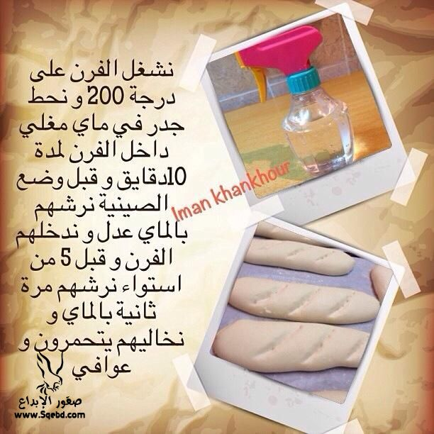������ ����� ��� ����� ������� ��������� �������� 2013_1383124188_837.