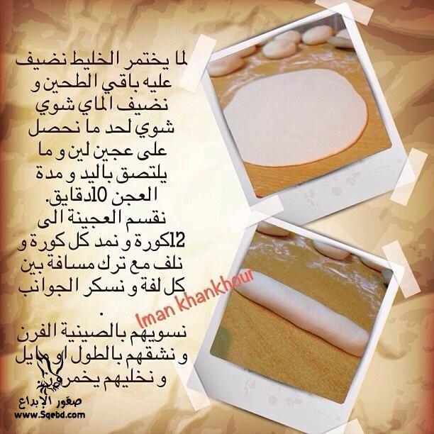 ������ ����� ��� ����� ������� ��������� �������� 2013_1383124190_442.