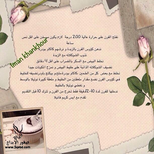 ������ ����� ��� ����� ��� ������� ��������� 2013_1383124363_451.