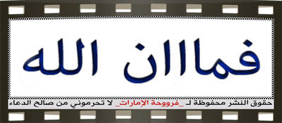 ������ ����� ��� ����� ����� ��������� 2013_1383124486_326.