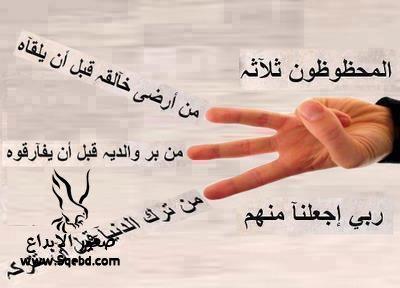 ��� ���� ��� ���� ����� ����� ����� ��� 2013_1383126610_566.