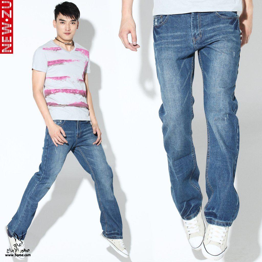 Trousers Jeans Men 2016 , ������ ����  , ������ ���� ����� 2013_1383470283_263.