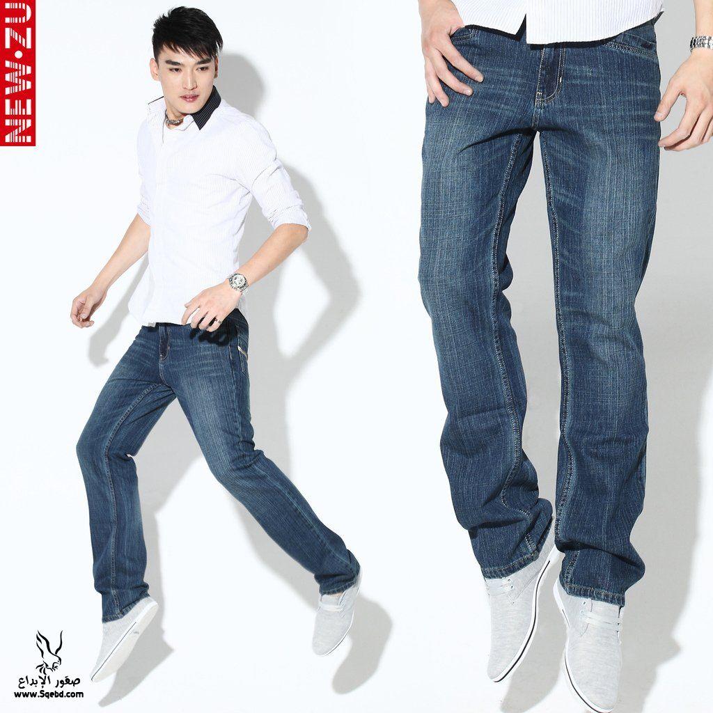 Trousers Jeans Men 2016 , ������ ����  , ������ ���� ����� 2013_1383470288_146.