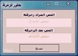 ������ ����� ������� ,������ ����� ������, ����� ������� ���� ��� �� ���� 2013_1383569297_984.