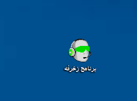 ������ ����� ���� ��� ������� 2013_1384085750_296.