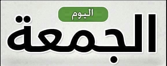 ��� ������ 2013_1384101894_643.