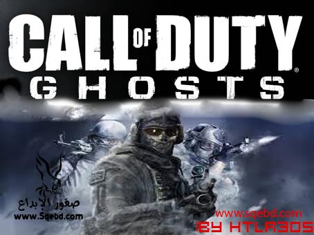 #������� (1) Call of Duty Black Opw 2013_1384278305_680.