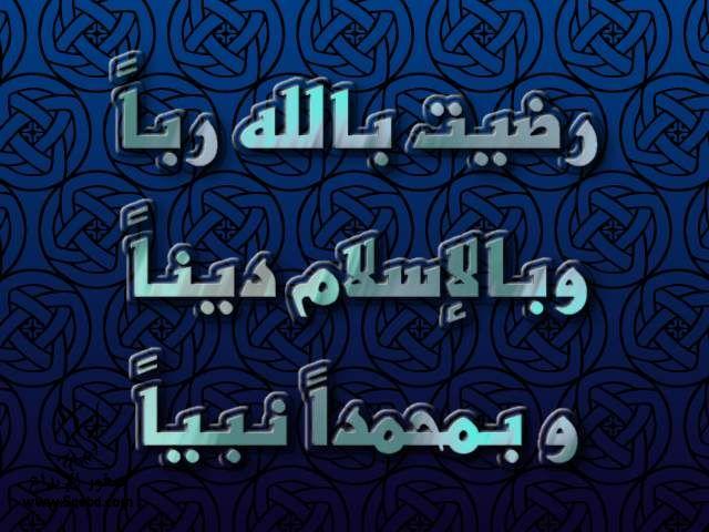 2013_1384549523_845.jpg