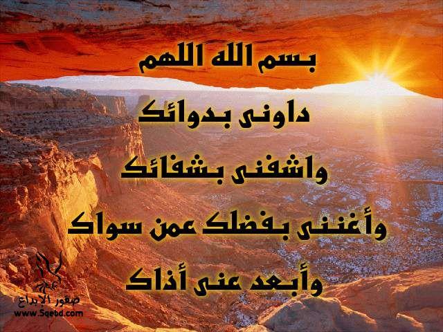 2013_1384549524_285.jpg