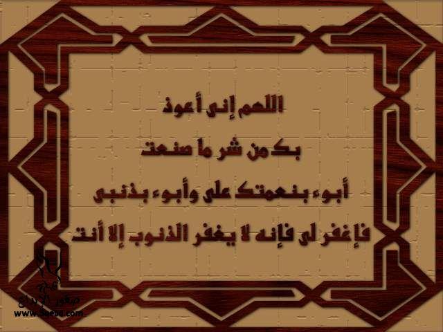 2013_1384549524_714.jpg