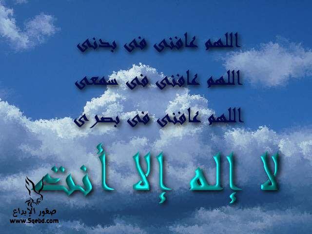 2013_1384549524_777.jpg