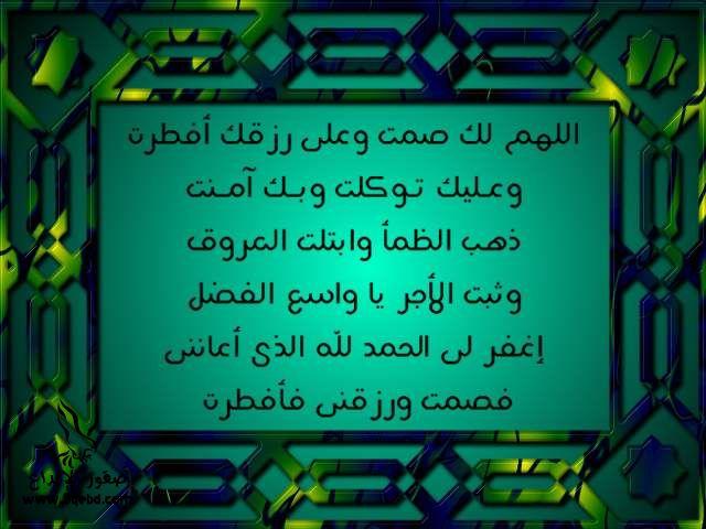 2013_1384549524_828.jpg