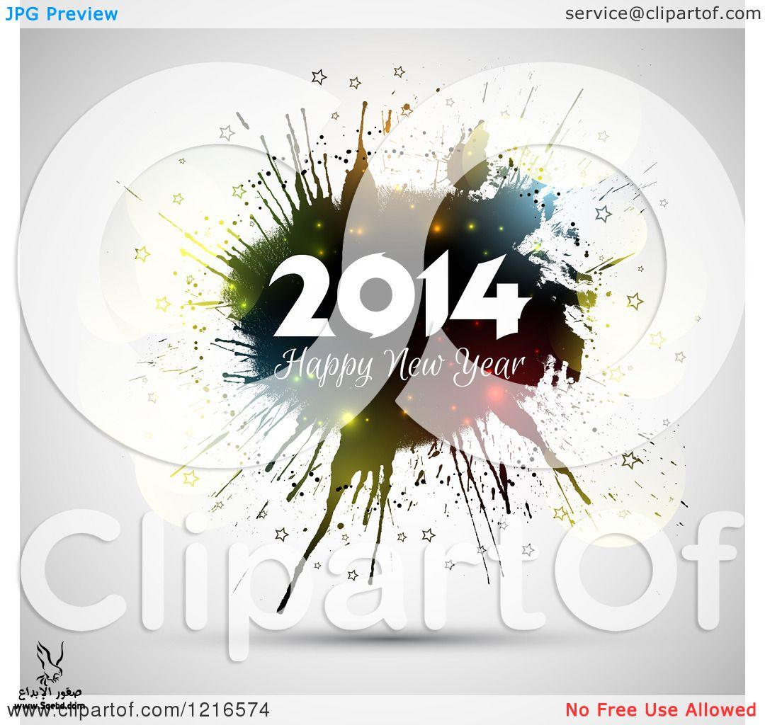 مسجات رأس السنة 2017 جميله جداً , Happy new year 2018 2013_1385008227_603.
